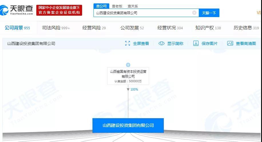 中国中铁继7.8亿入主恒通科技后,再花70亿收购省属国企!-建智汇