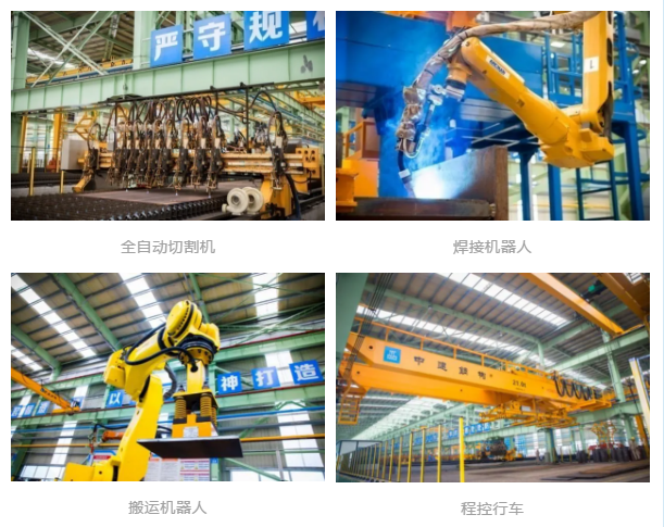 中国智造 中建集团引领数字化转型-建智汇